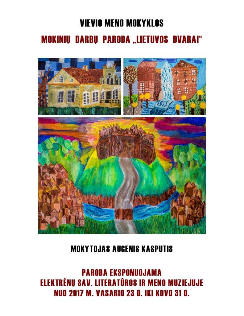 Plakatas Lietuvos dvarai 2017 m.-page0001